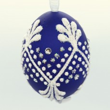 Christmas Easter Salzburg Hand Painted Easter Egg - Dark Blue Egg