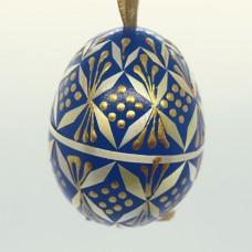 Christmas Easter Salzburg Hand Painted Easter Egg - Blue Straw Egg