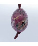 Peter Priess of Salzburg Hand Painted Easter Egg - Music Notes - TEMPORARILY OUT OF STOCK