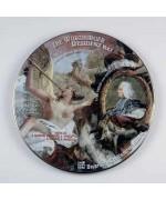 BRISA German CD DIE WUERZBURGER RESIDENZ