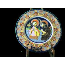 Vintage 1982s Bjorn Wiinblad Christ comes of John the Baptist German Porcelain