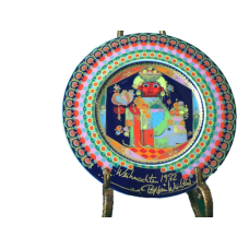 Vintage 1972s Bjorn Wiinblad Saint Caspan German Porcelain